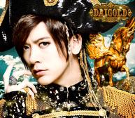 DAIGOLD 2