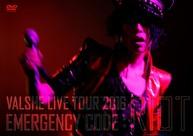 valshe live tour2016 dvd