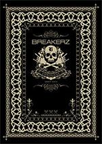 2012年10月24日 BREAKERZ 公式パーフェクトブック「BREAKERZ CHRONICLE2007-2012」発売