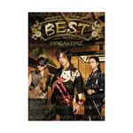 2013年1月19日~ BREAKERZ LIVE TOUR 2013